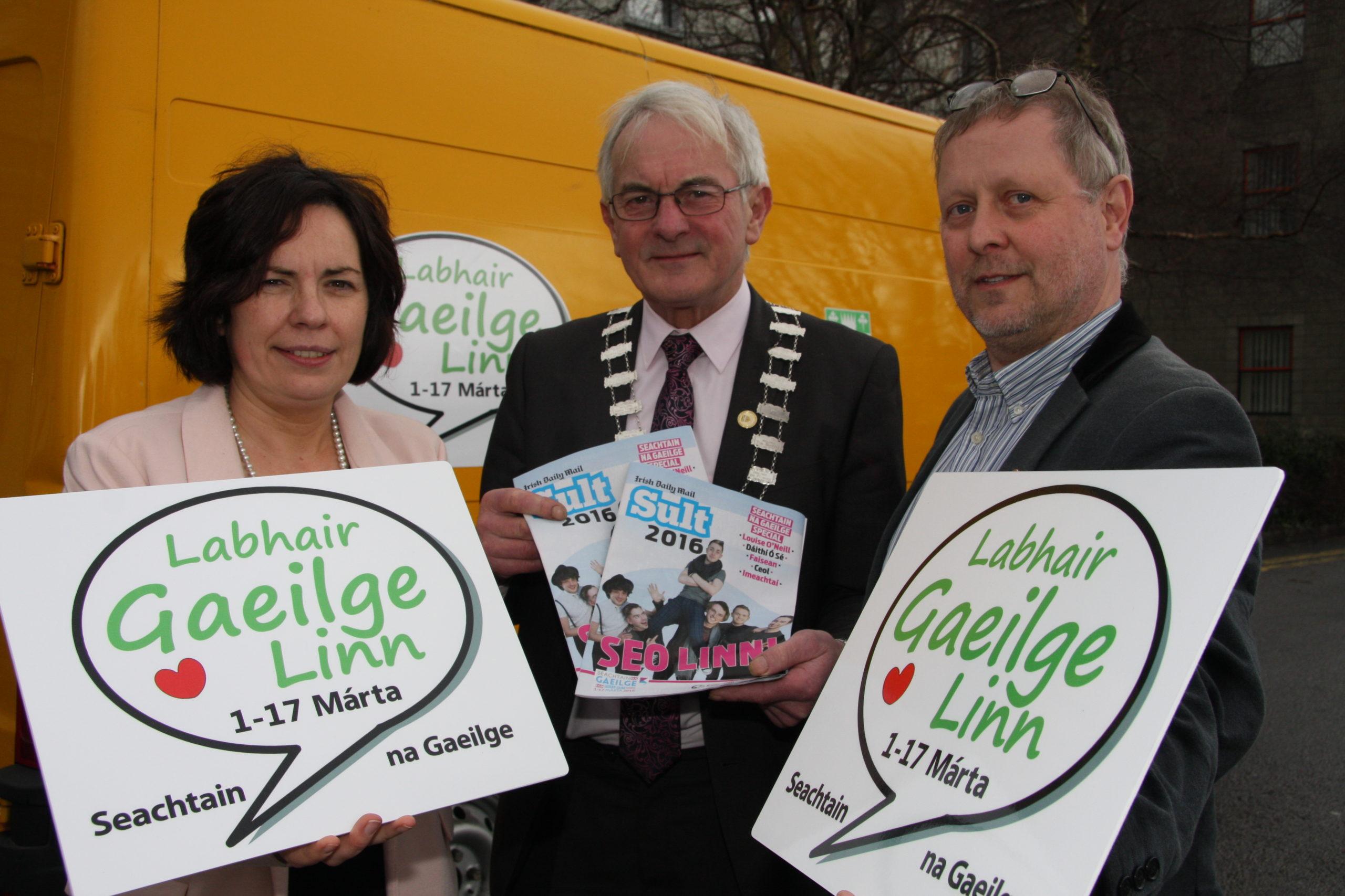 Above, launching the Kerry County Council programme of events for Seachtain na Gaeilge are Moira Murrell (chief executive), Cllr Pat McCarthy (cathaoirleach) and Roibeard Ó hEartáin (Oifigeach Forbartha Gaeilge).