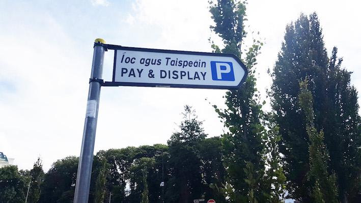 Free December parking  aims to set tills ringing
